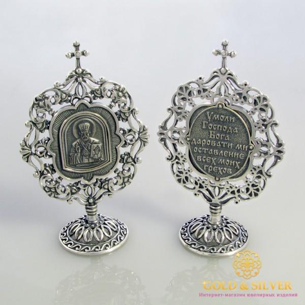 Серебряная Икона 925 проба. Настольная икона Николай Чудотворец 61250 , Gold & Silver Gold & Silver, Украина