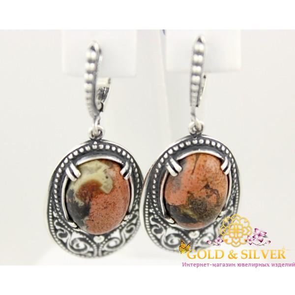 Серебряные Серьги 925 проба. Женские серебряные серьги с вставкой Яшма 2047 , Gold &amp Silver Gold & Silver, Украина