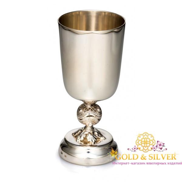 Серебряная Рюмка 925 проба. Рюмка 09001 , Gold & Silver Gold & Silver, Украина
