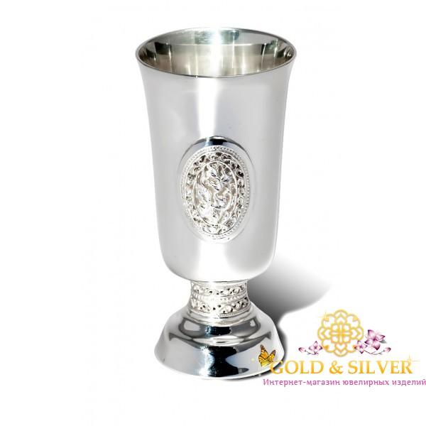 Серебряная Рюмка 925 проба. Рюмка 090027 , Gold &amp Silver Gold & Silver, Украина