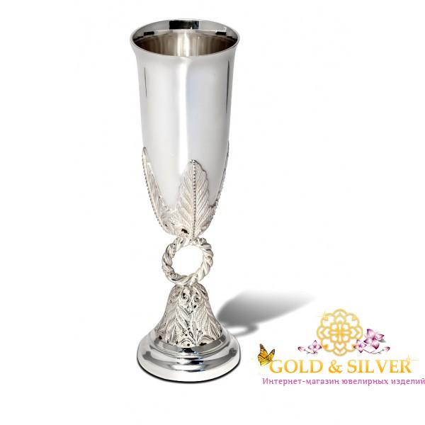Серебряный Фужер 925 проба. Свадебный фужер. Столовое серебро. 090102 , Gold & Silver Gold & Silver, Украина