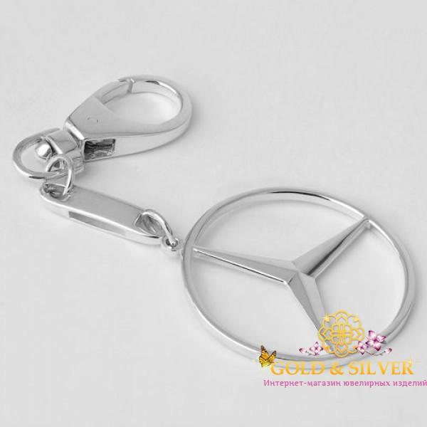 Серебряный Брелок 925 проба. Брелок автомобильный Mercedes 8087 , Gold & Silver Gold & Silver, Украина