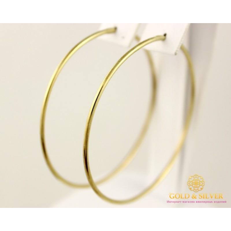 ba41959eeb74 Золотые Серьги 585 проба. Женские серьги с Лимонного Золота Конго 8032170