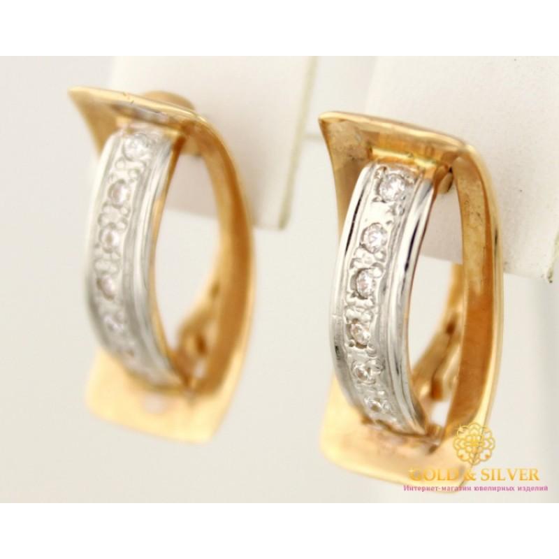 825c9b6907fd Золотые Серьги 585 проба. Женские серьги с красного и белого золота  Прямоугольные