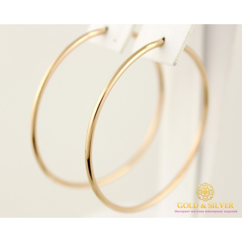 a727252e93a9 Золотые Серьги 585 проба. Женские серьги с красного золота, Конго, кольца.  sb0141i