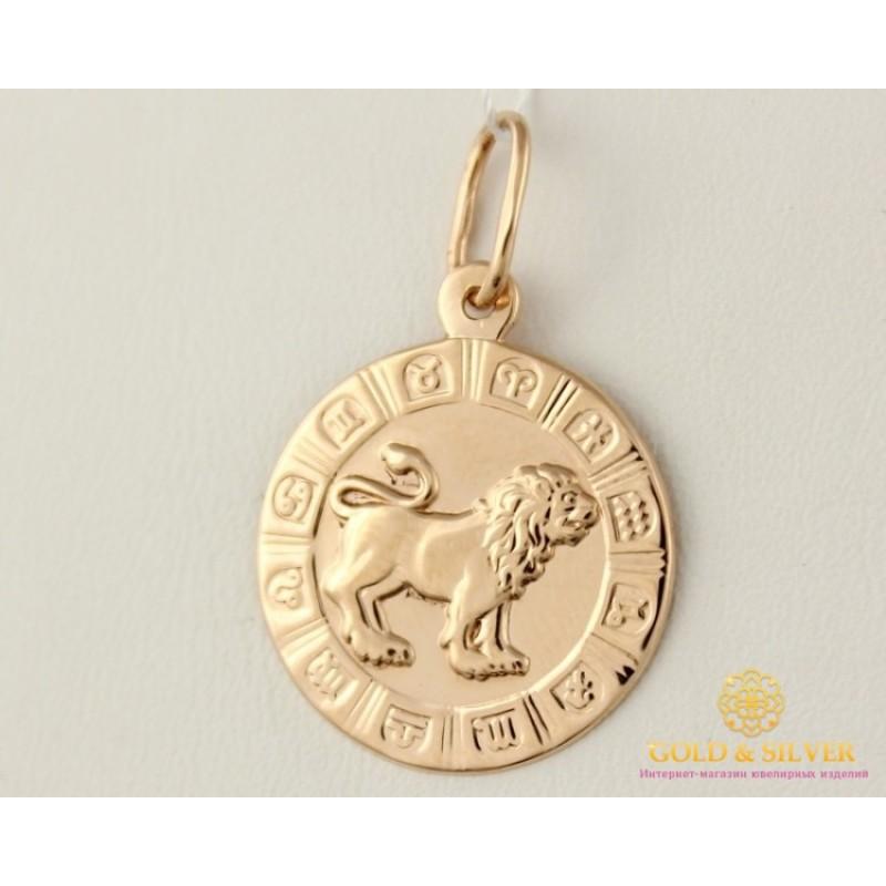 золотой кулон с знаком зодиака лев
