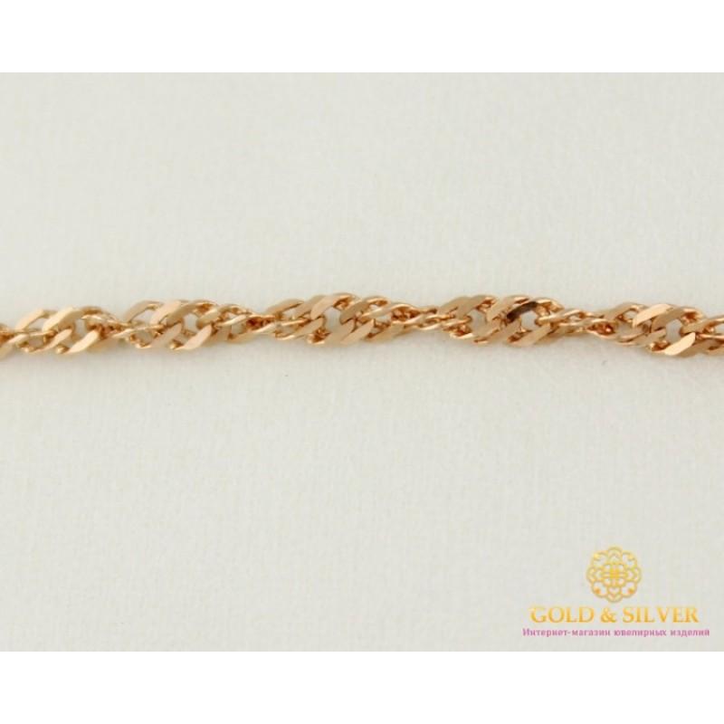Купить браслет золото харьков