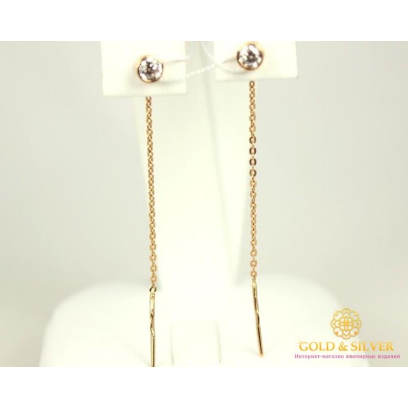 cfa614d86e08 Золотые Серьги 585 проба. Женские серьги с красного золота, протяжки 1,26  грамма 420215