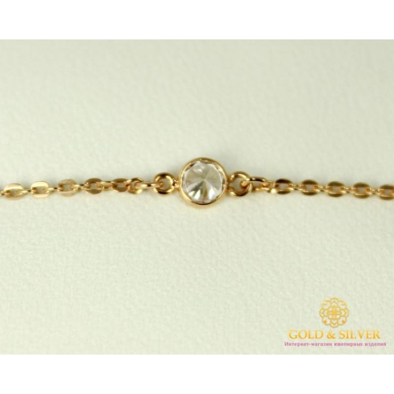 Где купить золотые браслеты женский