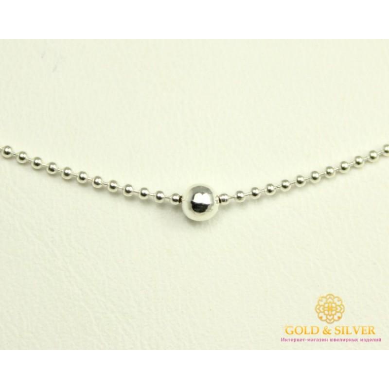 6a6eaf8db1f4 Серебряная цепь 925 проба. Женская серебряная цепочка, плетение диско  шарики 25100ш