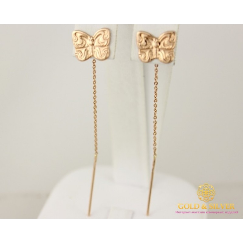579f2d37f4f1 Золотые Серьги 585 проба. Женские серьги с красного золота. Протяжки  бабочки 580050