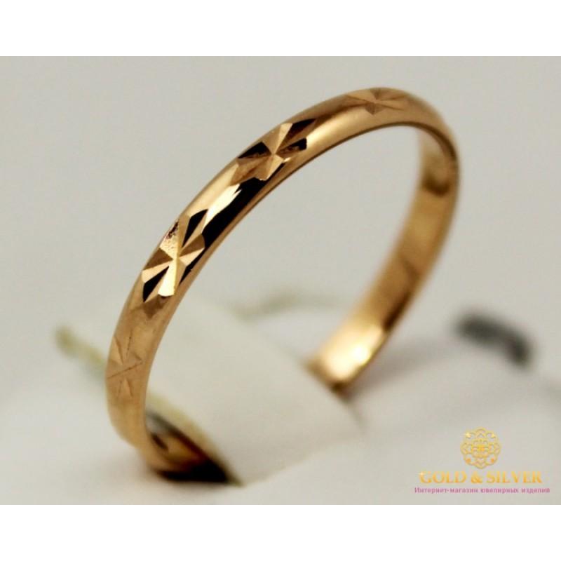 7f66659f7795 Золотое Кольцо 585 проба. Обручальное кольцо с красного золота с алмазной  огранкой. 7029170