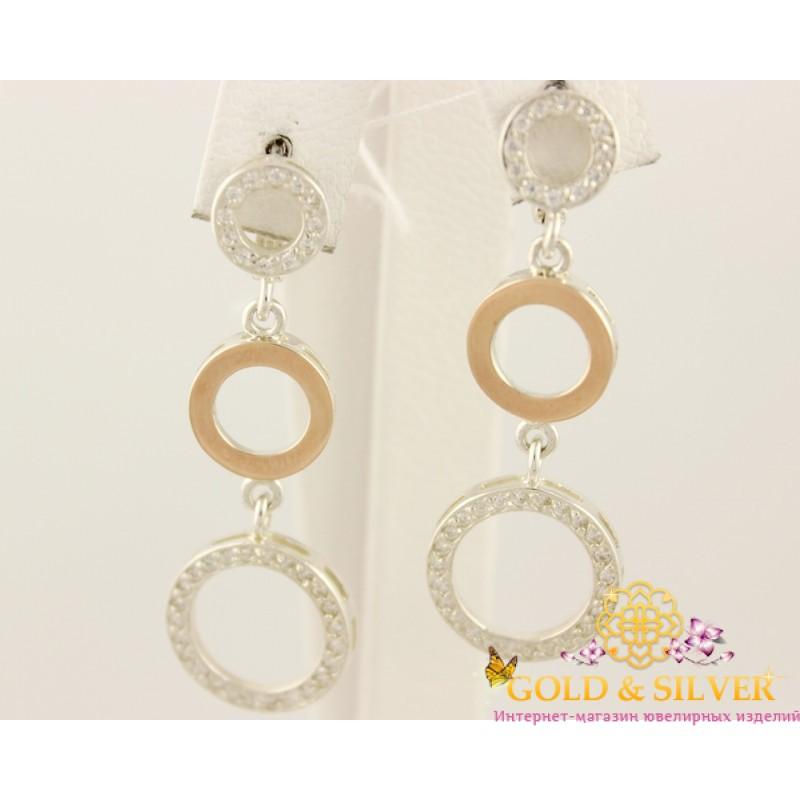 Купить Серебряные серьги кольца с золотыми вставками 012510с! Лучшая ... e66bef3e060