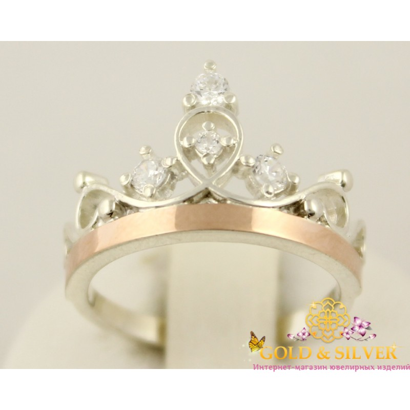 Купить Серебряное кольцо корона с пластиной золота 037510! Лучшая ... 9ac0a105e9de2