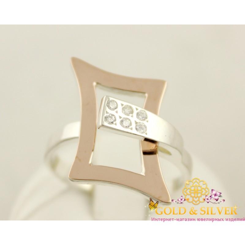 72ebcaa69f02 Купить Серебряное кольцо с золотыми пластинами 112к! Лучшая цена в ...