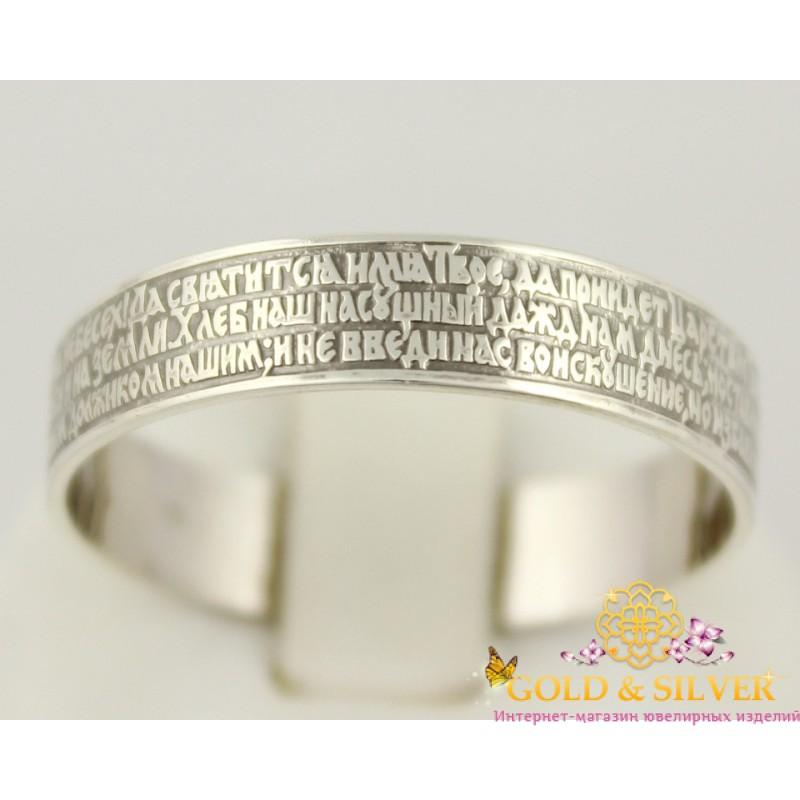 Купить Серебряное кольцо 925 проба. Кольцо с молитвой