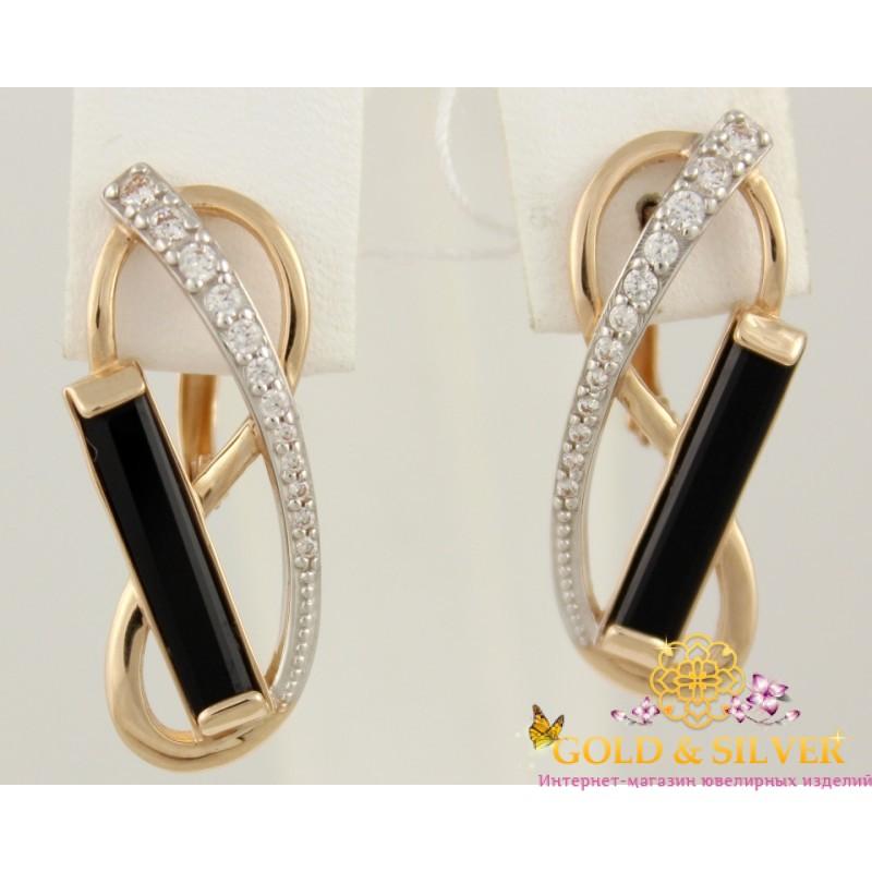 Купить Золотые серьги с черным агатом 449596! Лучшая цена в лучшем ... d163c3c0c0d