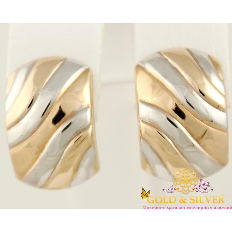 8bb64fc13ca1 Золотые серьги с красного и белого золота, из золота 585 пробы. 470384