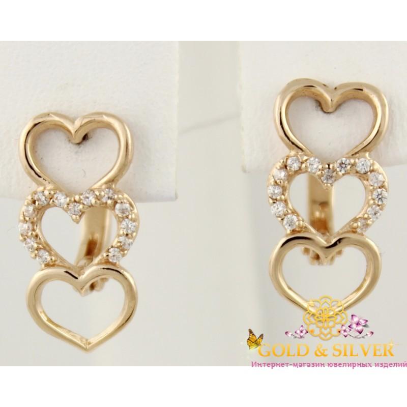 f62051c24c98 Купить Золотые серьги Сердечки из красного золота 585 пробы. св663и ...