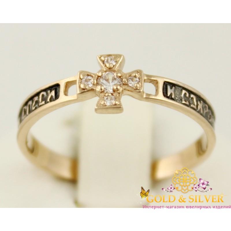 Золотое кольцо 585 проба. Кольцо с красного золота. Спаси и Сохрани. kv419i 9d585a9b085