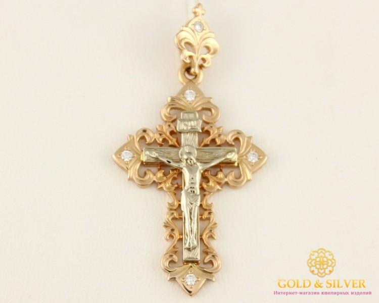 золотые крестики бесплатно